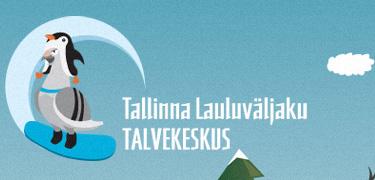 Tallinna Lauluväljaku Talvekeskus
